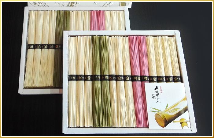 島原手延素麺 G-30(30束入り×2箱) 長崎県名産